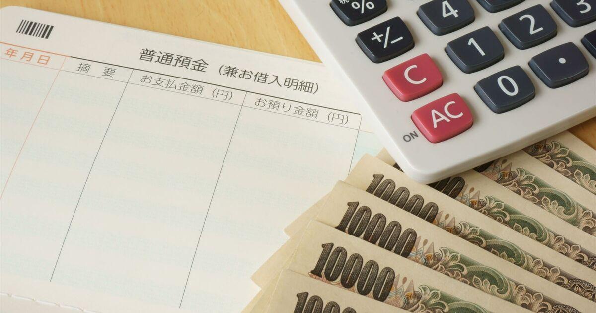年金 日 障害 2020 支給 障害年金の受給資格とは?受給にあたっての3条件や支給額の目安、手続き方法も